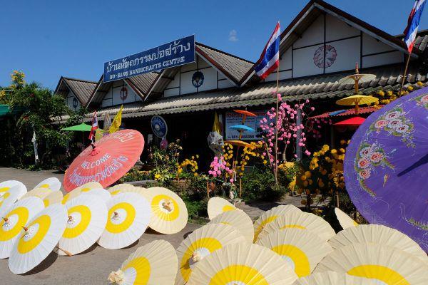 Bor Sang Village