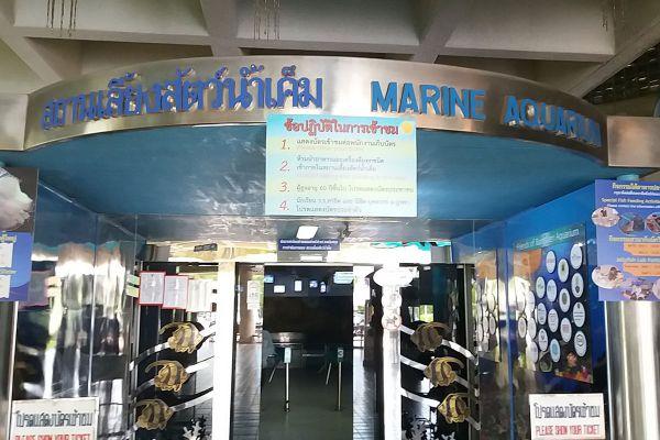 Institute of Marine Science Burapha University