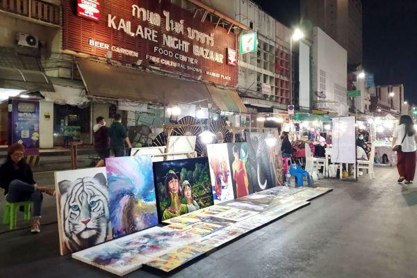 Kalare Night Bazaar