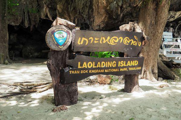 Koh Lao Lading