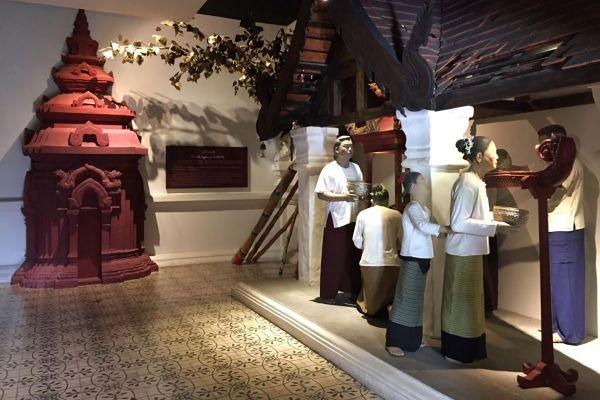 Lanna Folklife Museum