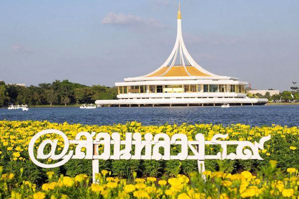 Suan Luang Rama IX Park