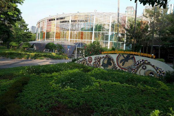 Vachirabenjatas Park
