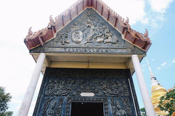 Wat Chong Samae San