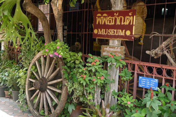 Wat Ket Karam Community