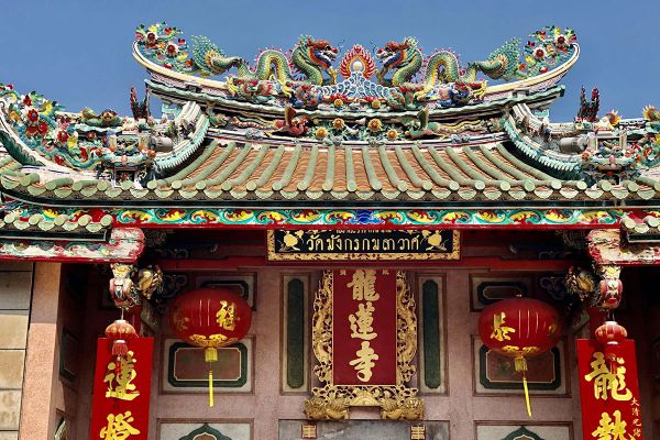 Wat Mangkon Kamalawat (Leng Noei Yi Temple)