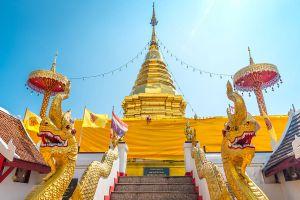 Wat Phrathat Doi Kham