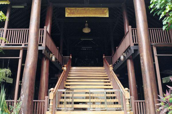 Wat Ram Poeng (Tapotaram)