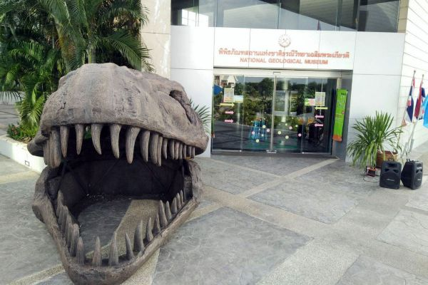 National Geological Museum