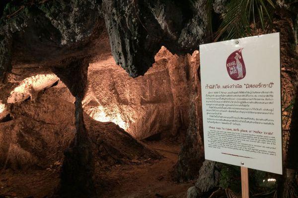 Phi Hua To Cave