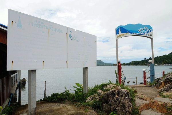 Chedi Klang Nam Viewpoint Baan Hua Laem
