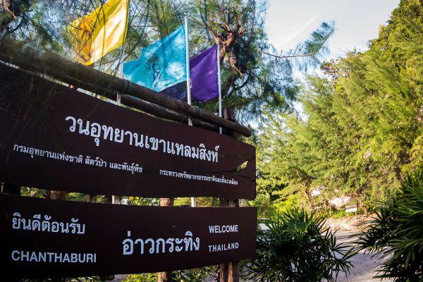 Khao Laem Sing Forest Park