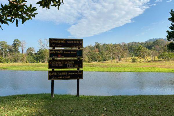 Khao Sip Ha Chan National Park