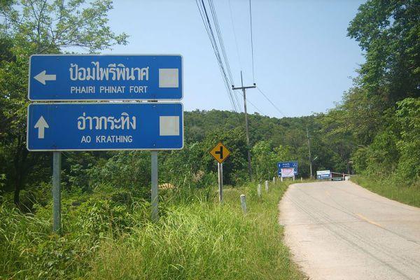Phairi Phinat Fort