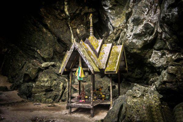 Tham Khao Wongkot
