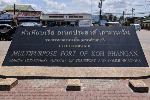 Thong Sala