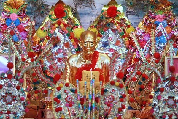 Wat Makham (San Chao Temple)