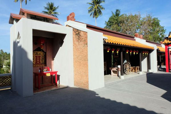Guan Yu Shrine