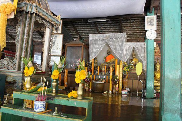Wat Samret