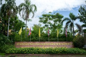 Agricultural-Golden-Jubilee-Museum-Pathumthani-Thailand-01.jpg