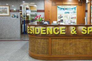 Aiyapura-Hotel-Bangkok-Thailand-Reception.jpg