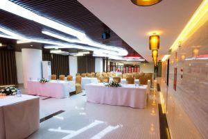 Amazing-Hotel-Sapa-Vietnam-Meeting-Room.jpg