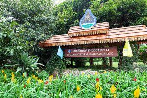 Ang-Khang-Royal-Project-Chiang-Mai-Thailand-003.jpg
