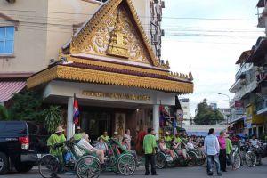 Angkor-International-Hotel-Phnom-Penh-Cambodia-Overview.jpg
