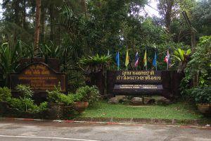 Ao-Manao-Khao-Tanyong-National-Park-Narathiwat-Thailand-05.jpg