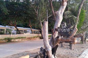 Ao-Yang-Chanthaburi-Thailand-05.jpg