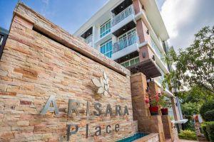 Arisara-Place-Hotel-Samui-Thailand-Entrance.jpg