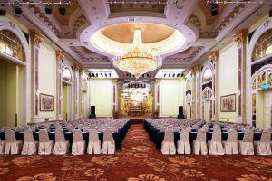 Avillion-Legacy-Hotel-Melaka-Meeting-Room.jpg