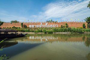 Ayothaya-Floating-Market-Ayutthaya-Thailand-01.jpg