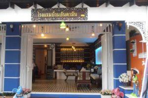 Baan-Andaman-Bed-Breakfast-Krabi-Thailand-Exterior.jpg