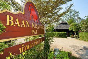 Baan-Krating-Pai-Resort-Mae-Hong-Son-Thailand-Entrance.jpg
