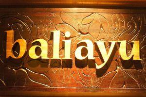 Baliayu-Spa-Sanctuary-Selangor-Malaysia-04.jpg