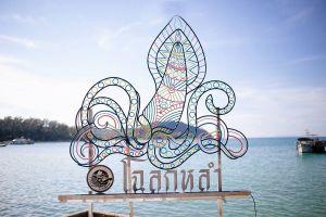 Ban-Chalok-Lam-Phangan-Suratthani-Thailand-01.jpg