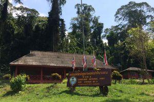 Bang-Lang-National-Park-Yala-Thailand-02.jpg