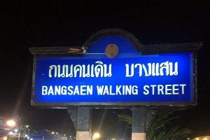 Bangsaen-Walking-Street-Chonburi-Thailand-06.jpg