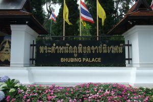 Bhubing-Rajanives-Palace-Chiang-Mai-Thailand-03.jpg