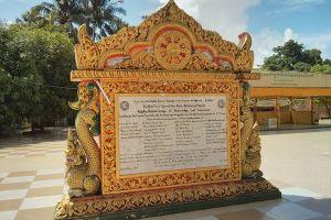 Botahtaung-Pagoda-Yangon-Myanmar-003.jpg