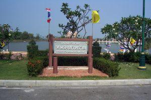 Bueng-Nong-Sarai-Historical-Site-Suphan-Buri-Thailand-02.jpg