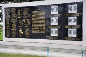 Bueng-Nong-Sarai-Historical-Site-Suphan-Buri-Thailand-03.jpg