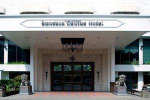 Centre-Hotel-Bangkok-Thailand-Entrance.jpg