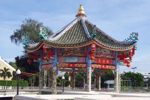 Chaloem-Phrakiat-Park-Udonthani-Thailand-02.jpg