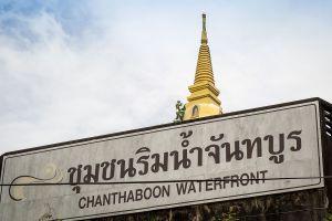 Chanthaboon-Waterfront-Community-Chanthaburi-Thailand-04.jpg
