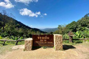 Chong-Yen-Campsite-Viewpoint-Kamphaengphet-Thailand-01.jpg