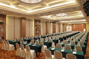 Cititel-Hotel-Penang-Meeting-Room.jpg