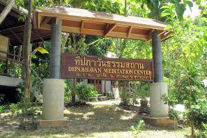 Dipabhavan-Meditation-Centre-Samui-Suratthani-Thailand-02.jpg