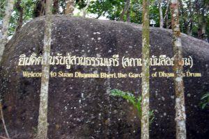 Dipabhavan-Meditation-Centre-Samui-Suratthani-Thailand-05.jpg